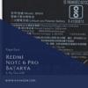 Redmi Note 6 Pro Batarya